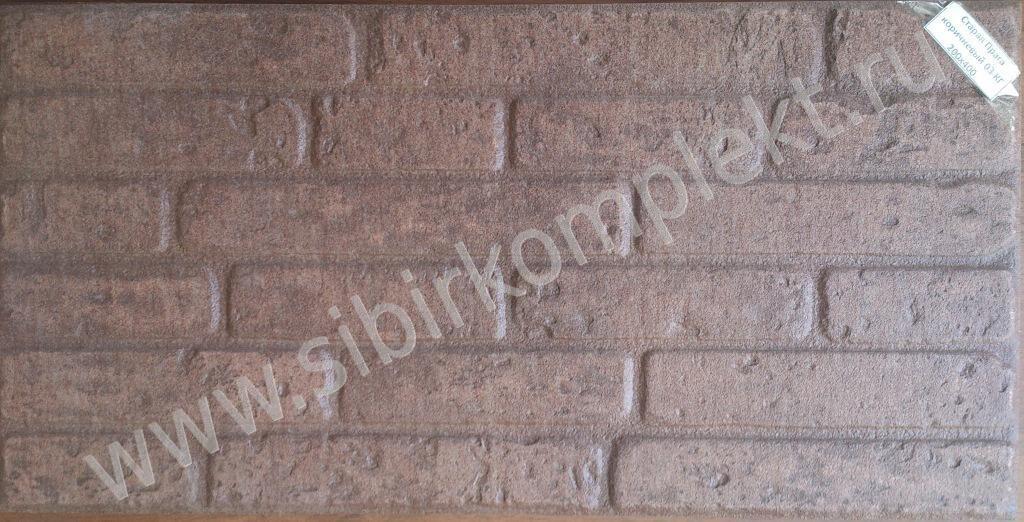 Плитка старая прага шахтинская плитка фото